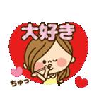 かわいい主婦の1日【ポジティブ編】(個別スタンプ:21)