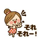かわいい主婦の1日【ポジティブ編】(個別スタンプ:22)