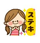 かわいい主婦の1日【ポジティブ編】(個別スタンプ:23)