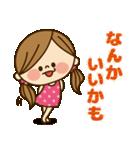 かわいい主婦の1日【ポジティブ編】(個別スタンプ:24)