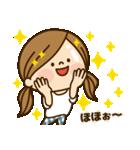 かわいい主婦の1日【ポジティブ編】(個別スタンプ:25)