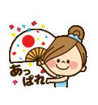 かわいい主婦の1日【ポジティブ編】(個別スタンプ:28)