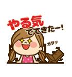 かわいい主婦の1日【ポジティブ編】(個別スタンプ:29)