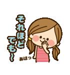 かわいい主婦の1日【ポジティブ編】(個別スタンプ:30)