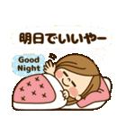 かわいい主婦の1日【ポジティブ編】(個別スタンプ:31)