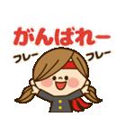 かわいい主婦の1日【ポジティブ編】(個別スタンプ:32)