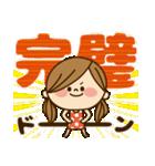 かわいい主婦の1日【ポジティブ編】(個別スタンプ:33)
