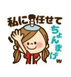 かわいい主婦の1日【ポジティブ編】(個別スタンプ:34)