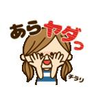 かわいい主婦の1日【ポジティブ編】(個別スタンプ:35)