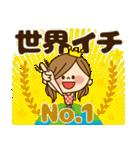 かわいい主婦の1日【ポジティブ編】(個別スタンプ:36)