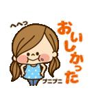 かわいい主婦の1日【ポジティブ編】(個別スタンプ:40)