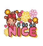 英語でPOP!お花いっぱい日常スタンプ(個別スタンプ:01)