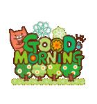 英語でPOP!お花いっぱい日常スタンプ(個別スタンプ:02)