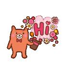 英語でPOP!お花いっぱい日常スタンプ(個別スタンプ:05)