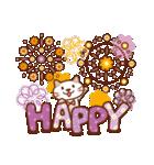 英語でPOP!お花いっぱい日常スタンプ(個別スタンプ:06)