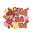 英語でPOP!お花いっぱい日常スタンプ(個別スタンプ:07)