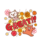 英語でPOP!お花いっぱい日常スタンプ(個別スタンプ:13)