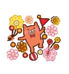 英語でPOP!お花いっぱい日常スタンプ(個別スタンプ:19)