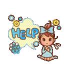 英語でPOP!お花いっぱい日常スタンプ(個別スタンプ:27)