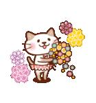 英語でPOP!お花いっぱい日常スタンプ(個別スタンプ:37)