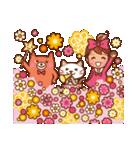 英語でPOP!お花いっぱい日常スタンプ(個別スタンプ:40)