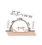 ツンデレあざらし5(個別スタンプ:9)