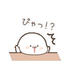 ツンデレあざらし5(個別スタンプ:12)