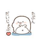 ツンデレあざらし5(個別スタンプ:40)