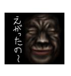 暗闇のおばあさん(個別スタンプ:2)