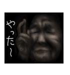 暗闇のおばあさん(個別スタンプ:3)