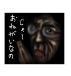 暗闇のおばあさん(個別スタンプ:5)