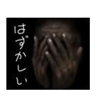 暗闇のおばあさん(個別スタンプ:7)