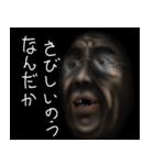 暗闇のおばあさん(個別スタンプ:10)