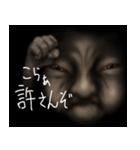 暗闇のおばあさん(個別スタンプ:11)