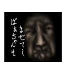 暗闇のおばあさん(個別スタンプ:13)