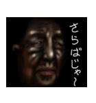 暗闇のおばあさん(個別スタンプ:19)