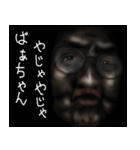 暗闇のおばあさん(個別スタンプ:21)