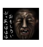 暗闇のおばあさん(個別スタンプ:26)