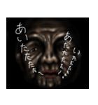 暗闇のおばあさん(個別スタンプ:29)