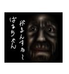暗闇のおばあさん(個別スタンプ:31)
