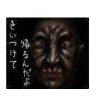 暗闇のおばあさん(個別スタンプ:32)