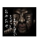 暗闇のおばあさん(個別スタンプ:33)