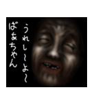 暗闇のおばあさん(個別スタンプ:36)