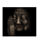 暗闇のおばあさん(個別スタンプ:38)