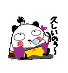 甘すぎない日常使いスタンプーうなりちゃん(個別スタンプ:02)