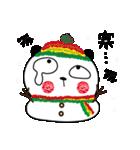 甘すぎない日常使いスタンプーうなりちゃん(個別スタンプ:05)