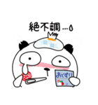 甘すぎない日常使いスタンプーうなりちゃん(個別スタンプ:09)