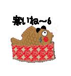 甘すぎない日常使いスタンプーうなりちゃん(個別スタンプ:10)