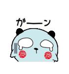甘すぎない日常使いスタンプーうなりちゃん(個別スタンプ:11)