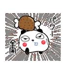 甘すぎない日常使いスタンプーうなりちゃん(個別スタンプ:16)